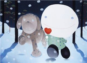 Title: With Love In The Snow , Size: 28x20.5 , Medium: giclee